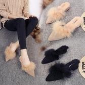 歐洲站毛毛拖鞋女時尚外穿2020春季毛毛鞋尖頭粗跟包頭半拖鞋子 藍嵐