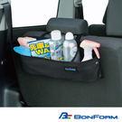 日本【BONFORM】防水椅背收納袋B7...