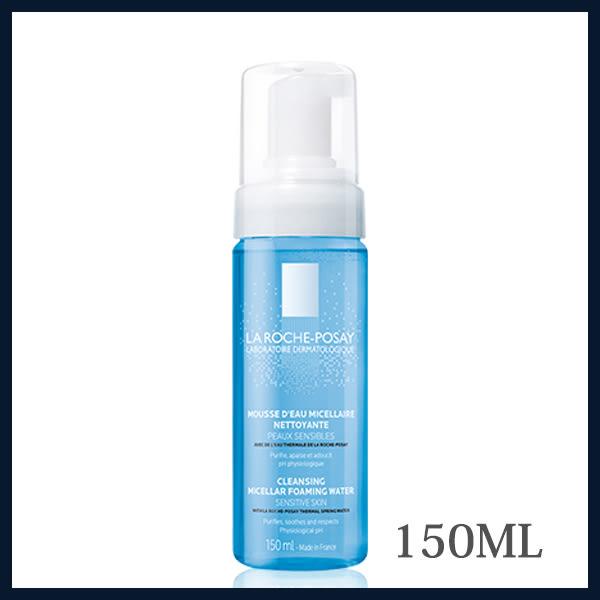 LA ROCHE-POSAY 理膚寶水 舒緩保濕高效潔顏慕斯 150ML