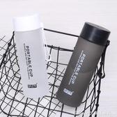 便攜創意韓版磨砂塑膠水杯簡約學生男女小清新杯子文藝個性隨行杯艾美時尚衣櫥
