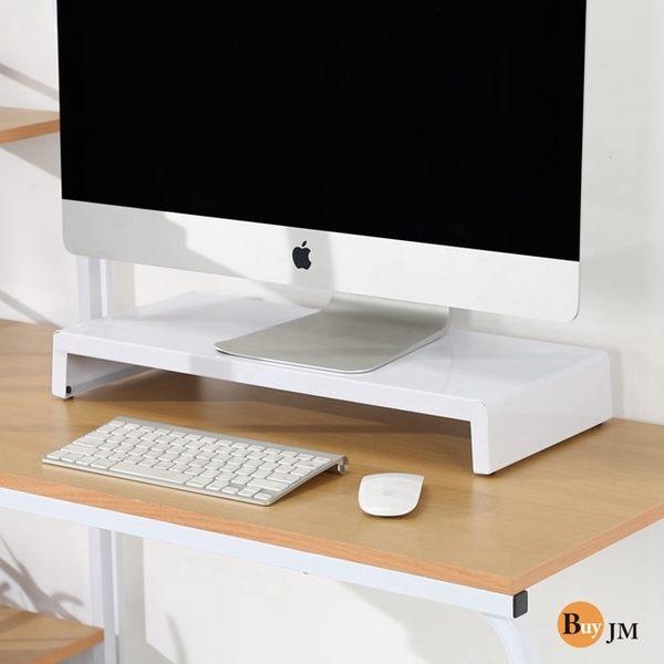 鐵力士 工業風《百嘉美》粉彩簡約造型鐵製螢幕架/桌上架/三色可選 電器架 斗櫃