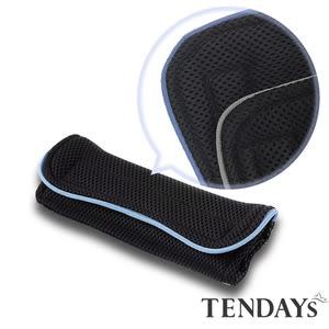 【TENDAYS】風尚減壓肩墊 加長型 2入(藍滾邊)買加贈