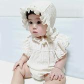 純白色公主風荷葉邊包屁衣+帽子 哈衣 兔裝 包屁衣 連身包屁衣 短袖上衣 童帽 帽子