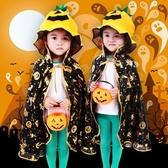 萬聖節服裝 兒童服裝萬聖節cosplay衣服男女孩演出服斗篷披風巫婆表演服飾【限時八五折】