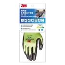 3M 耐用型 多用途DIY手套-L-黃(MS-100L-Y)