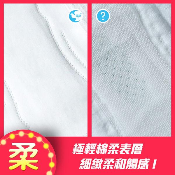 滿額現省!【官方直營】愛康衛生棉-夜用型