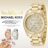 Michael Kors MK5166 美式奢華休閒腕錶 現貨+排單 熱賣中!