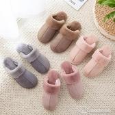 日式毛絨拖鞋情侶室內家用居家鞋 男女冬季保暖防滑毛毛鞋 微愛家居