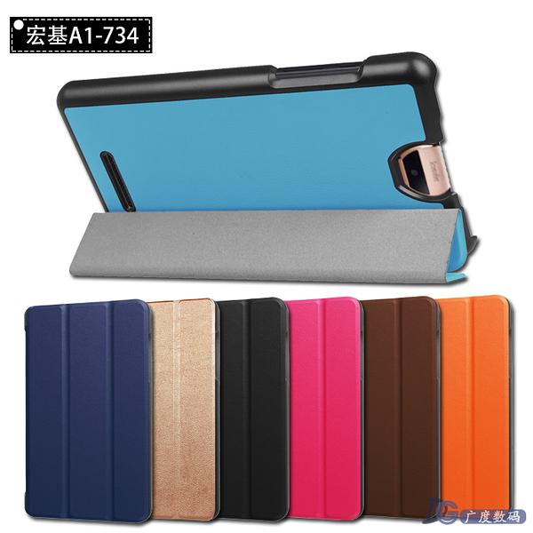 King*Shop--宏基Acer Iconia Talk S 外殼 A1-734平板保護套 7寸手機支架皮套