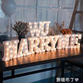 求婚布置創意用品LED字母燈裝飾 創意ins英文發光生日數字燈驚喜 焦糖布丁