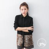 【2%】2%下擺微透蛇紋襯衫-兩色