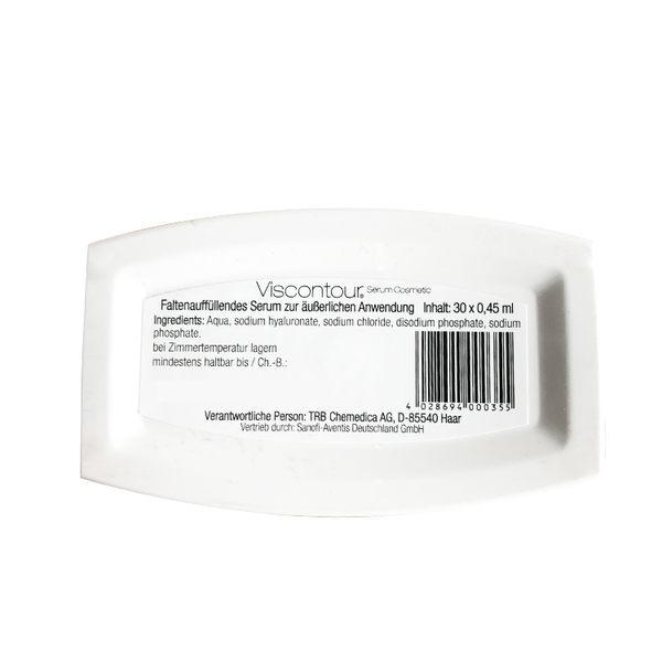 (免運)德國代購 Viscontour 維詩朵 高濃度玻尿酸 保濕精萃原液 30支 (0.45毫升/支)