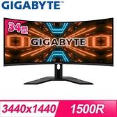 【南紡購物中心】Gigabyte 技嘉 G34WQC 34型 144Hz 1ms HDR400 21:9 曲面電競螢幕