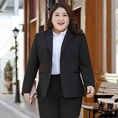 大碼西裝外套女春秋套裝胖mm正裝西服工作服職業裝【左岸男裝】