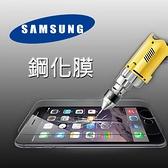 三星 samsung 鋼化玻璃膜 A32(5G)/M12(4G) 螢幕保護貼 手機貼膜 螢幕防護防刮防爆
