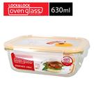 樂扣樂扣輕鬆熱耐熱玻璃保鮮盒長方形630...