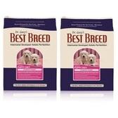 【BEST BREED】貝斯比 幼犬高營養配方 飼料 6.8kg X 2包