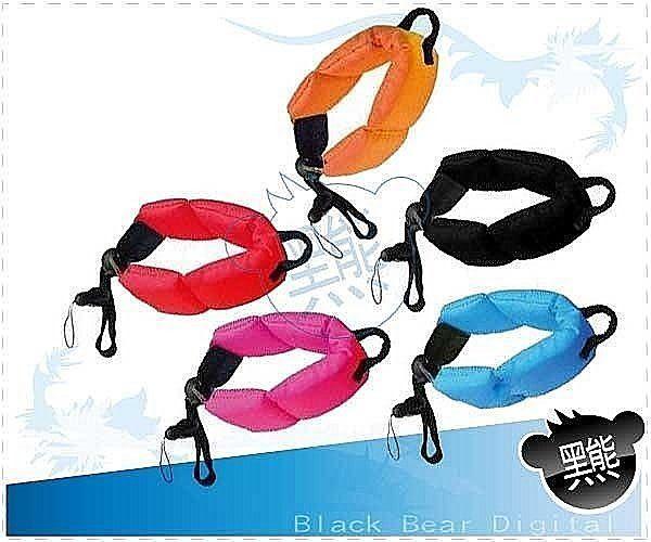 黑熊館 防水相機 數位相機 專用 漂浮手腕帶 浮力手腕帶 防水彩色手腕帶 浮潛相機帶