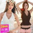 二件式泳衣 白/黑 M~XL 素色蕾絲兩件式泳裝比基尼 溫泉SPA泡湯 仙仙小舖