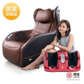 送oral-B電動牙刷 / 輝葉 實力派臀感小沙發2代HY-101(摩卡棕)+人氣火紅溫感美腿機HY-19951D