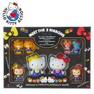 【震撼精品百貨】Hello Kitty 凱蒂貓~HELLO KITTY相遇雙緞帶系列迷你玩偶擺飾組