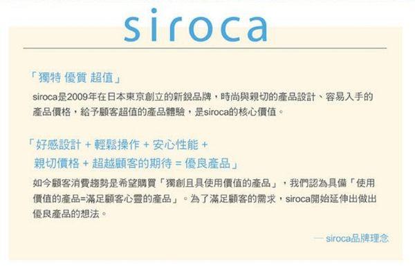 【日本siroca】新一代悶蒸功能研磨咖啡機(sc-a1210)-電電購