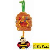 【香港 Ks Kids 奇智奇思】拉繩音樂蜜蜂