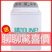 (含基本安裝)【Whirlpool惠而浦】11KG-13KG直立式洗衣機 1CWTW4845EW
