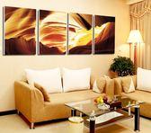 裝飾畫四聯客廳沙發背景冰晶玻璃無框畫臥室掛畫餐廳墻畫混沌初開LG-67223