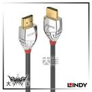 ◤大洋國際電子◢ LINDY 林帝 CROMO LINE HDMI 2.0(TYPE-A) 公 TO 公 傳輸線 2M 37872