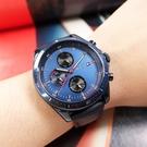 TOMMY HILFIGER / 1791839 / 都會休閒風 三眼三針 日本機芯 星期日期 真皮手錶 藍色 44mm
