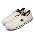 ISNEAKERS Converse One Star Hanbyeol 白 皮革鞋面 經典 男女鞋 167324C