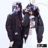 『潮段班』【HJ00C030】韓版 MA-1 OVER SIZE仿真鳥羽毛拉鍊連帽外套 夾克 情侶裝 情侶外套
