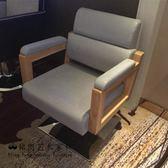 美發椅子理發椅發廊專用椅復古升降油壓剪發椅子商業家具QM『櫻花小屋』