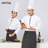圍裙 廚師男士半身廚師專用白色女廚房工作餐廳圍腰半截【快速出貨】