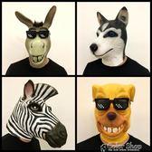動物面具頭套cos馬頭面具成人豬八戒猩猩熊貓萬聖節搞笑抖音道具