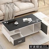 茶几 簡約現代小戶型家用玻璃茶桌客廳桌子簡易創意茶几電視櫃組合