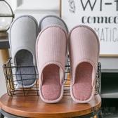 棉拖鞋男女秋冬居家用防滑保暖月子室內情侶厚底毛拖鞋【毒家貨源】
