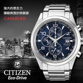 【公司貨保固】CITIZEN CA0650-82L 光動能鈦金屬男錶