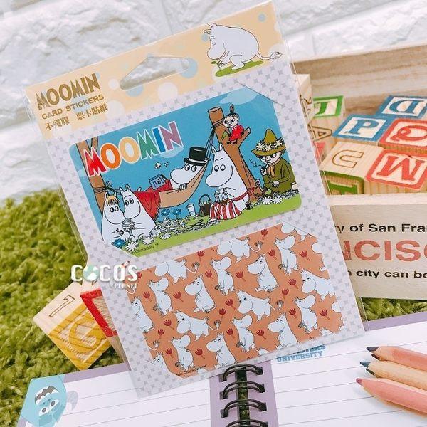 正版授權 moomin 嚕嚕米 姆咪一族 悠遊卡貼票卡貼紙 E款 COCOS DS025