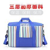 保溫包鋁箔加厚保暖雙層大號戶外保溫袋大容量送餐包外賣保冷袋
