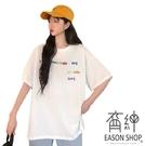 EASON SHOP(GW6046)實拍繽紛字母印花薄款長版圓領短袖T恤女上衣服落肩寬鬆內搭衫閨蜜裝素色棉T灰白