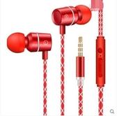 耳機原裝正品有線入耳式適用高音質