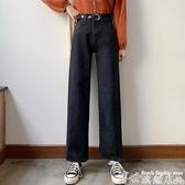 熱賣牛仔褲秋冬顯瘦黑色高腰牛仔褲女寬鬆chic港風復古直筒闊腿長褲