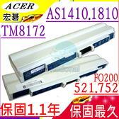 ACER電池-ASPIRE ONE 521 752H,AO521,AO752,TM8172T TM8172Z,TM8172G,UM09E32,UM09E75-(白)