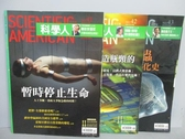 【書寶二手書T6/雜誌期刊_PNR】科學人_41~43期間_共3本合售_暫時停止生命等