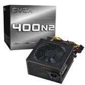 艾維克 EVGA 400W N2電源供應器
