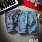 夏季新款男士新韓版潮流牛仔短褲個性休閒褲子百搭學生寬鬆直筒褲 藍嵐