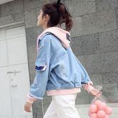 春裝新款牛仔外套女韓版學生夾克寬鬆百搭連帽外衣牛仔衣 Cocoa