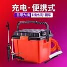 洗車神器洗車機家用充電便攜式高壓水泵車用車載無線12洗車器工具 免運快出